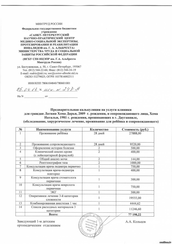 http://auxilium.ucoz.ru/_fr/0/7346696.jpg